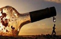 В Днепропетровске ликвидировали свыше 100 киосков, продававших алкоголь несовершеннолетним