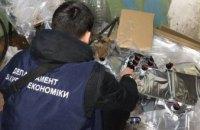 В Киеве обнаружили подпольный спиртзавод (ФОТО)