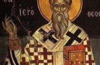 Сегодня православные молитвенно чтут священномученика Иерофея Афинского