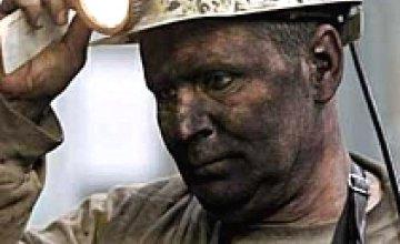 70 горняков бастуют под землей в Кривом Роге