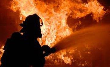 Пожар в Днепре: пенсионерка с сыном отравилась угарным газом