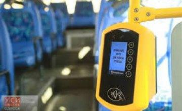 В Украине появятся электронные билеты на городской транспорт