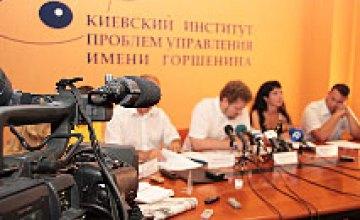 Международный круглый стол «Образ России в Украине, образ Украины в России» в пресс-центре ИА «НОВЫЙ МОСТ» (фото)