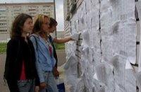 Для абитуриентов из пострадавших от стихийных бедствий областей продлен срок подачи документов в ВУЗы