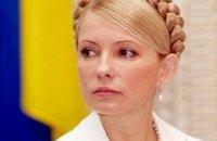Юлия Тимошенко считает, что президентские выборы прошли честно