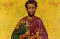 Сегодня православные почитают мучеников Фирса, Левкия и Каллиника Кесарийских