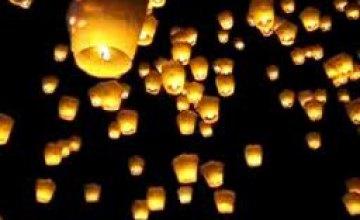 День Влюбленных днепропетровцы отметят запуском небесных фонариков