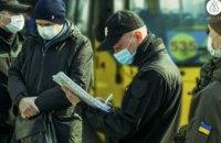 Где обязательно носить маски, а где за их отсутствие выписывать штраф незаконно: пояснение адвоката