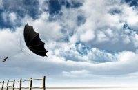 На Днепропетровщине объявили предупреждение об опасном метеорологическом явлении