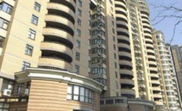 За квартал цена на квартиры в Днепропетровске выросла на 1,21%
