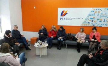 В «Днепрогазе» ответили на самые часто задаваемые вопросы о доставке газа