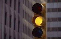 В Украине могут отменить желтый свет светофора
