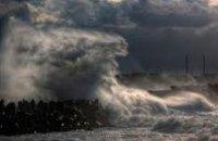 Во Флориде бушует тропический шторм «Дебби»