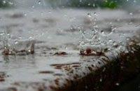 Дожди, сильные порывы ветра и до +20 градусов: прогноз погоды на выходные в Днепре
