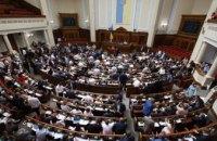 С 1 сентября минималка в Украине составит 5000 грн