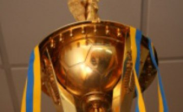 Кубок Украины в Днепропетровске выиграла «Ворскла» - 5-я команда Премьер-лиги