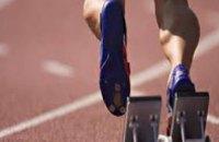 Команда Днепропетровской области стала первой на чемпионате Украины по легкой атлетике