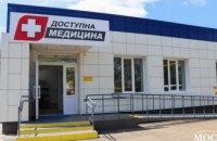 На Дніпропетровщині звели сучасну амбулаторію: відтепер більше 3 тисяч мешканців забезпечені якісною медичною допомогою (ФОТО)