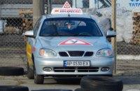 В Днепре заработала видео-фиксация практического экзамена на право управления авто (ФОТОРЕПОРТАЖ)