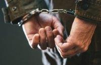 В Сумской области пенсионера арестовали по подозрению в тройном убийстве