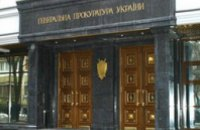 Документы о выдворении днепропетровских журналистов с агитмероприятия переданы в следственную комиссию ВР(ОБНОВЛЕНО)