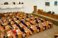 В горсовете Днепра еще раз призвали областную власть выделить городу часть дополнительной госдотации для вторичной медицины