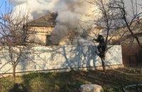 На Днепропетровщине во время пожара в собственном доме погиб мужчина (ВИДЕО)