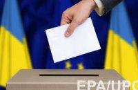 Избиркомы Днепра пожаловались на дефицит членов комиссий: возможны очереди на участках