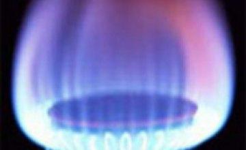 Предприятия Днепропетровской области должны 125 млн грн за газ
