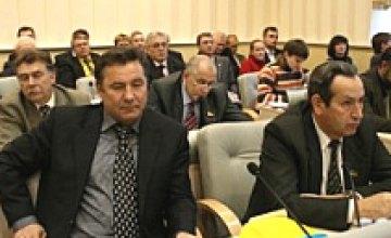 Список 15 постоянных комиссий Днепропетровского областного совета