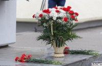 Ко Дню освобождения Украины в Днепре прошла акция памяти возле памятника 152-й стрелковой дивизии (ФОТОРЕПОРТАЖ)