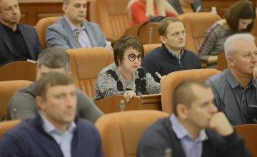 Медицинская отрасль Днепра получила государственную субвенцию только на первый квартал