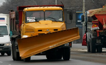 В Днепропетровске занялись ямочным ремонтом дорог