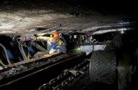 В Днепропетровской области на шахте произошла вспышка метана: есть пострадавшие