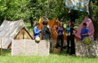 В Молодежном парке пройдет игра «Котигорошко»