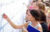 35 абитуриентов на место: какие специальности пользуются наибольшим спросом на Днепропетровщине