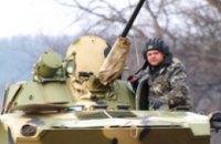 Украина вошла в десятку стран мира, где будут готовить миротворцев