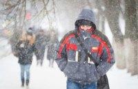Врачи посоветовали жителям Днепропетровщины, как уберечься от переохлаждения (ПОЛЕЗНО)