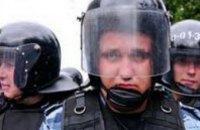 Кабмин разрешил милиции применять водометы и гранаты для прекращения массовых беспорядков