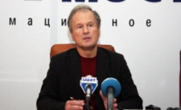 Украинская народная партия требует признать право Украины на часть активов СССР