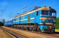 УЗ открыла продажу билетов на 18 летних поездов в направлении морских курортов Украины