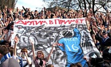 Днепропетровские болельщики считают, что у страны отберут Евро-2012