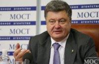 Проведением так называемых референдумов на Востоке Украины террористы стремятся скрыть свои преступления, - Порошенко (ВИДЕО)