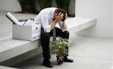 Госстат фиксирует рост уровня безработицы в Украине
