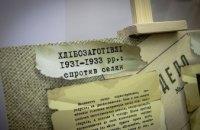У Дніпрі презентували освітньо-документальну виставку, присвячену Голодомору