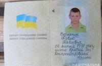 20-летний днепропетровчанин покончил жизнь самоубийством в парке в Одесской области
