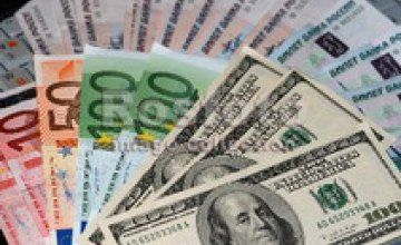 Курс евро упал ниже 10 грн./?1