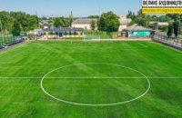 У Придніпровському тривають останні приготування до відкриття новозбудованого стадіону
