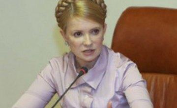 Юлия Тимошенко разберется с вопросом выплаты зарплат в Днепропетровской области