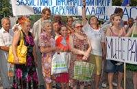 Зрители «51 канала» пикетировали здание Днепропетровской облгосадминистрации